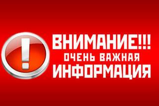 Каникулы по указу губернатора Пермского края с 28.03.20 по 05.04.20.