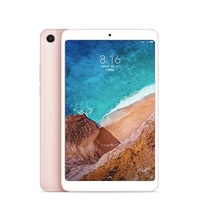 Планшет Xiaomi Mi Pad 4 Plus 64Gb LTE Gold/Золотой